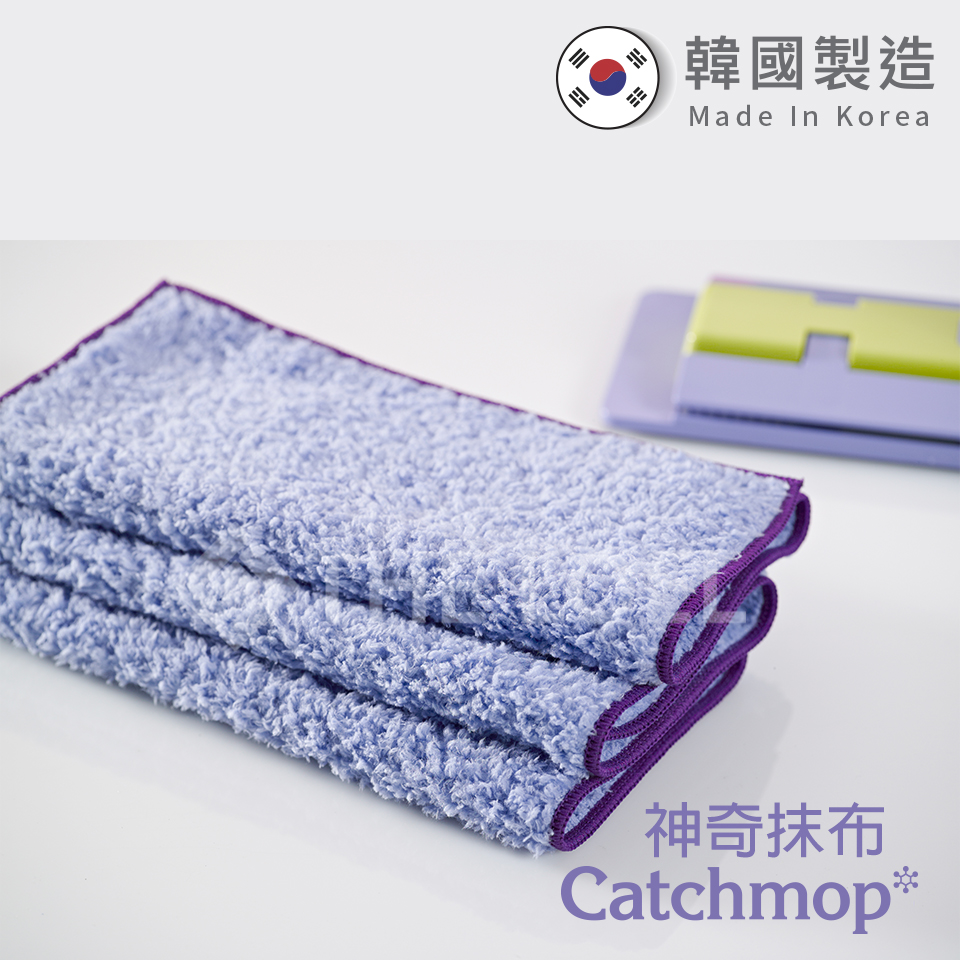 CatchMop 多用途神奇抹布 (3入裝)